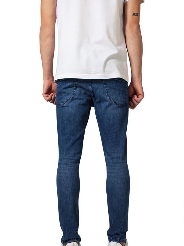 Urban ///  Skinny Ripped Stretch Denim Pants